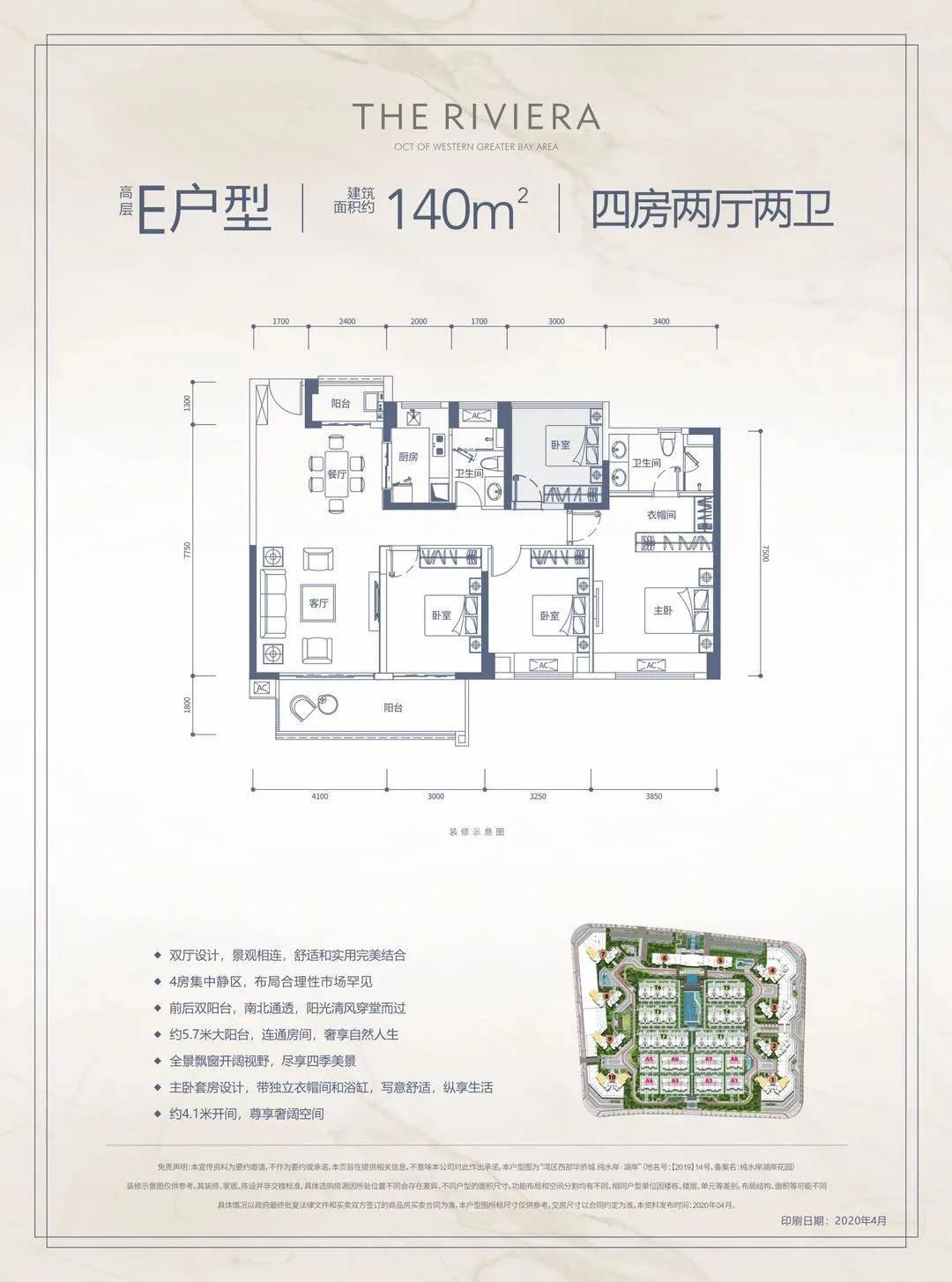 2021肇庆 西部华侨城 为什么那么便宜?内部有什么猫腻?揭秘真相!