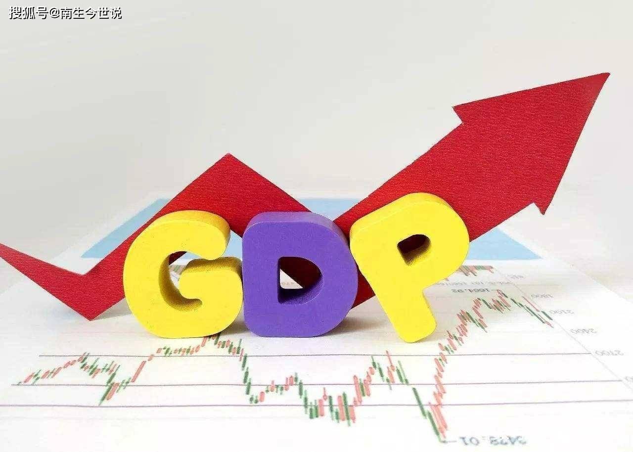 除了gdp_除西藏外,今年一季度,我国大陆地区30省份的经济增速、GDP分享