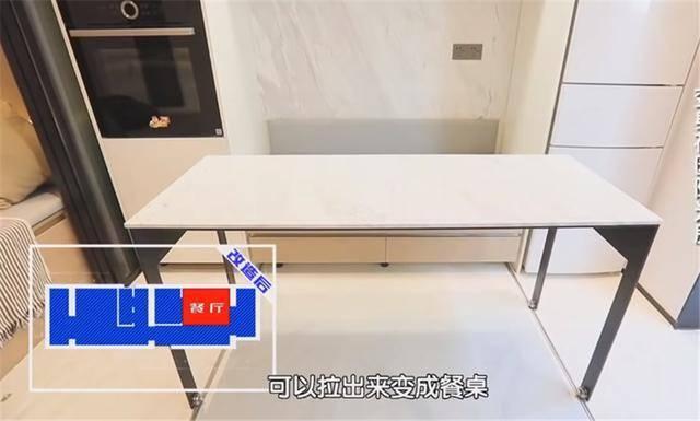 一家四口蜗居北京35㎡半地下房,终日无光,洗菜做饭全在卫生间?  第26张