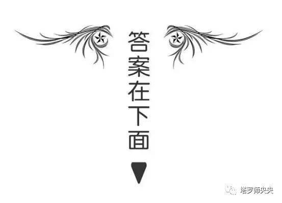 默念塔罗占卜:对方名字,看你们之间的关系未来发展如何?  第4张
