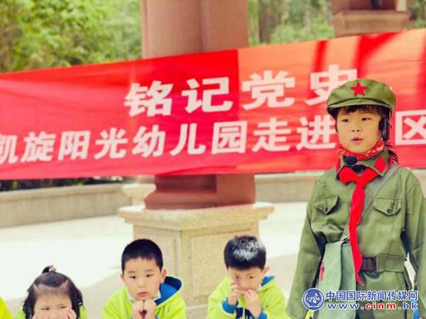 丰源社区:铭记党史,童心向党——走进社区庆党100周年宣讲活动