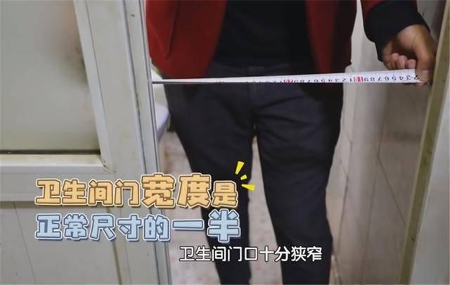 一家四口蜗居北京35㎡半地下房,终日无光,洗菜做饭全在卫生间?  第6张