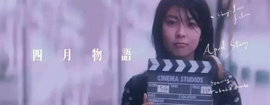 图片[5]-女神松隆子+鲜肉版黄晓明,一女vs三男的爆款竟成年度最佳?-妖次元