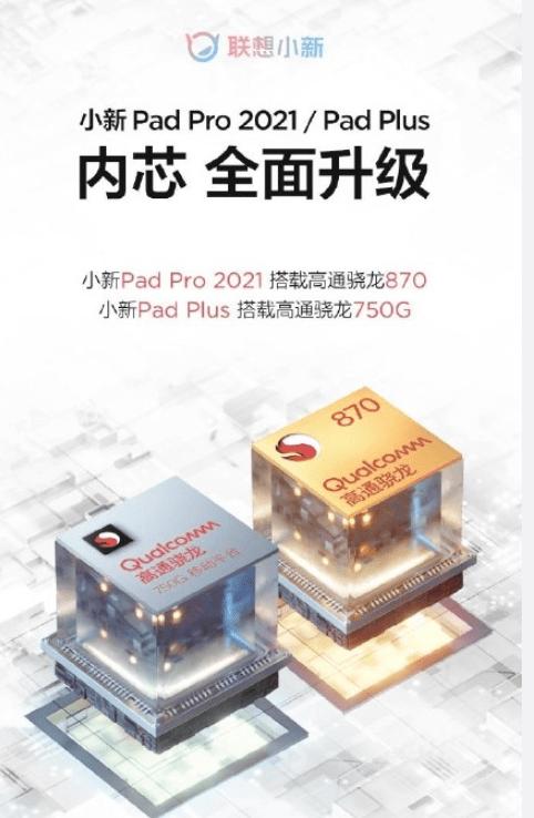 原创             小米平板5再曝核心配置,配备8720毫安电池,双处理器+2K高刷屏