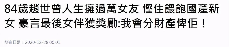 菲娱4-首页【1.1.9】