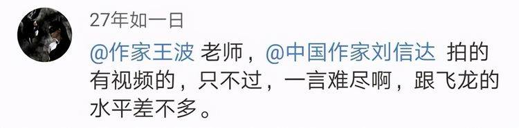 著名导演公开批评冯绍峰:你必须和赵丽颖复婚,不然会带坏青少年  第12张