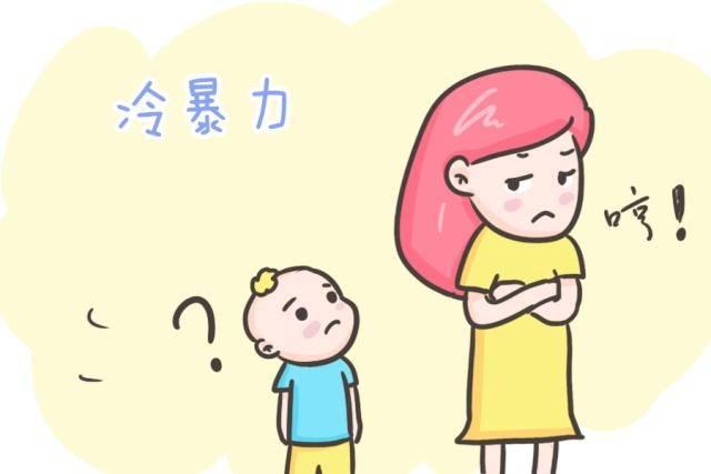 """父母的这四种""""隐性暴力"""" 正在慢慢毁掉孩子 有的赶紧改掉-家庭网"""