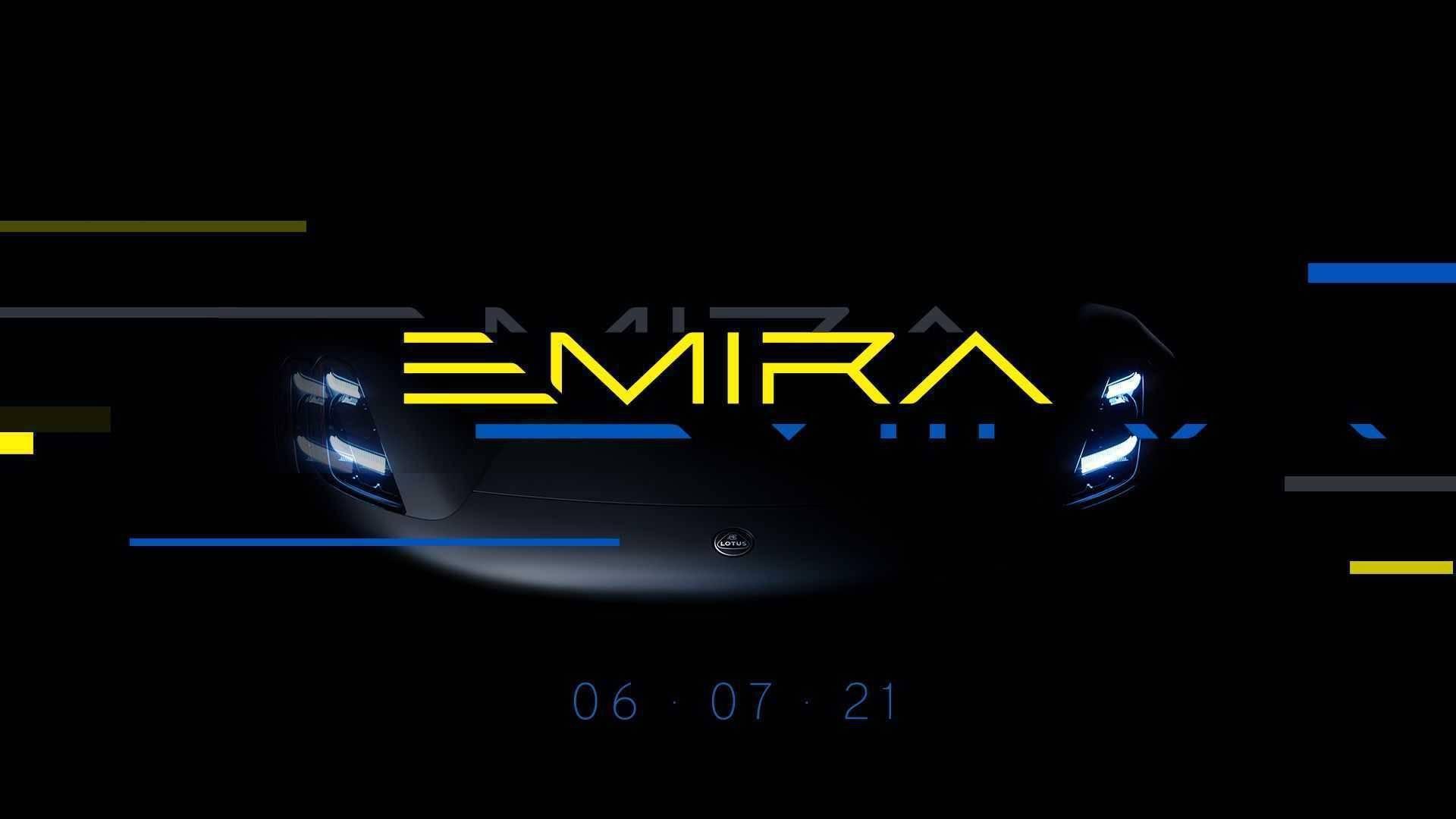 路特斯新车将定名EMIRA