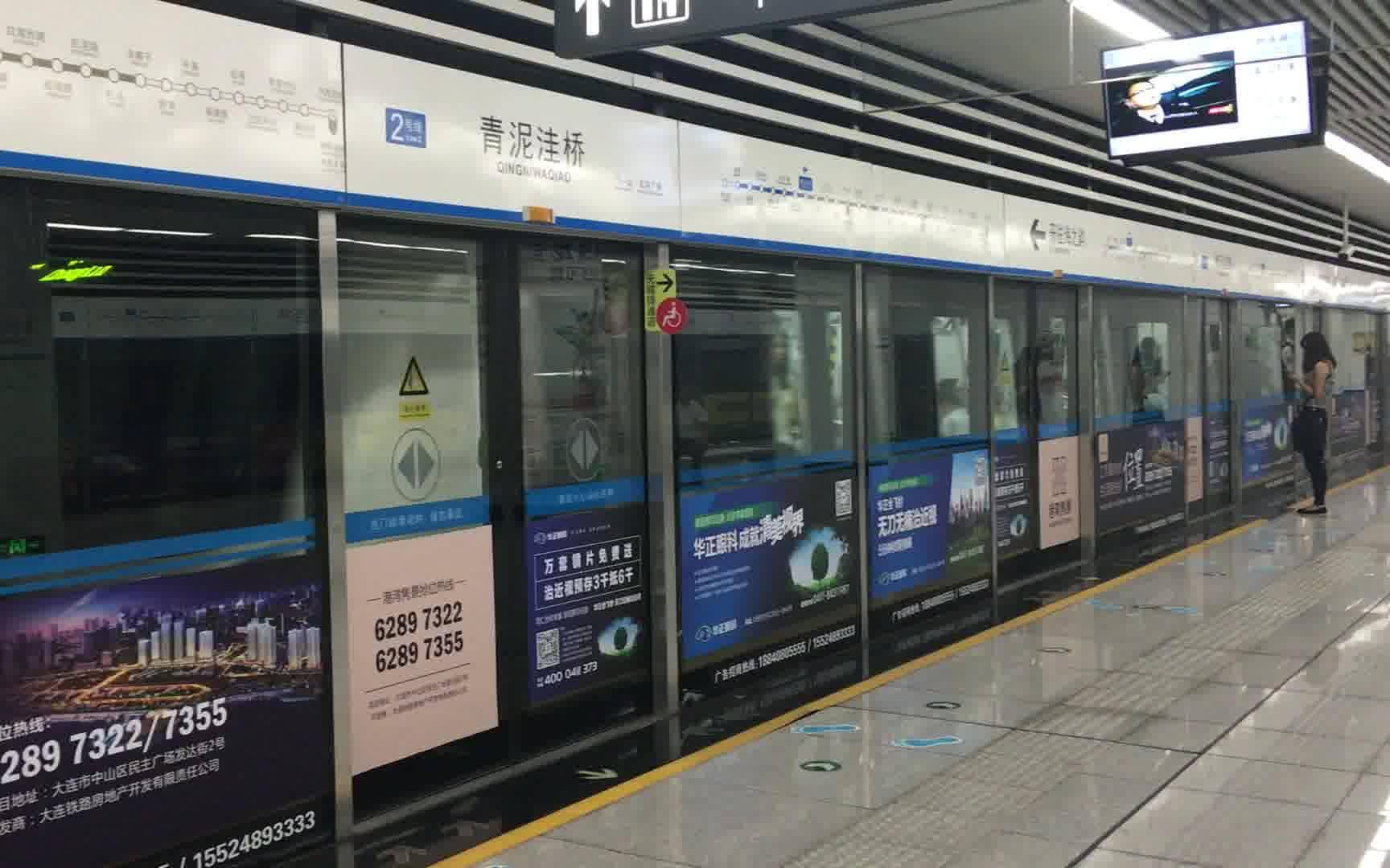 辽宁迎来新的地铁,全长约24.5公里设18站,沿途区域的居民有福了