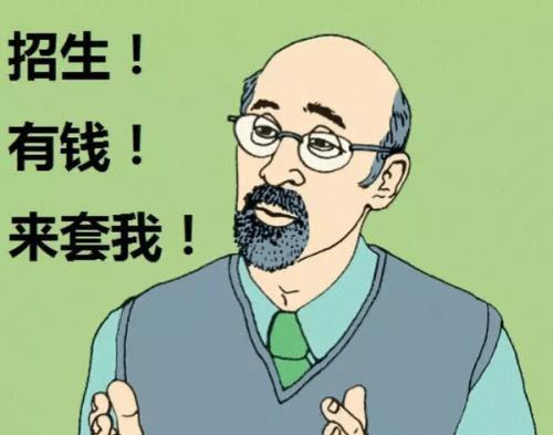 """日本留学:拒绝无效套磁!""""套磁信""""的正确打开方式是?"""
