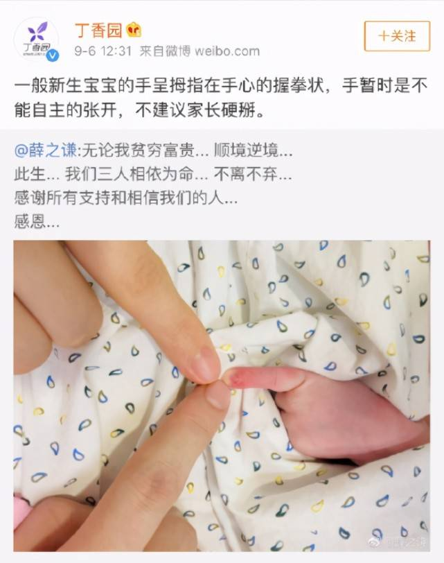 为什么新生儿总是握着小拳头?和智商有关,4个月后还紧握要警惕