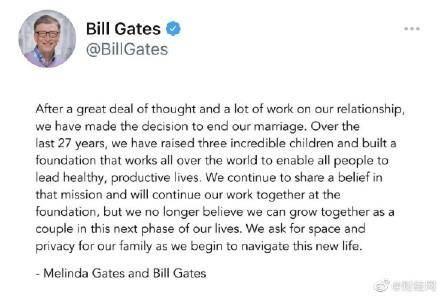 比尔·盖茨与妻子宣布离婚,27年婚姻结束!1305亿美元财产怎么分?