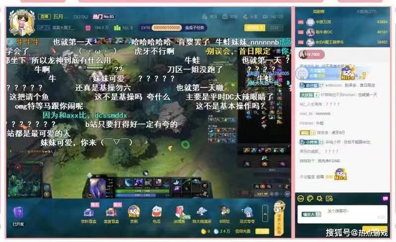 原创Dota2国服第一女玩家,阿夏夏换平台首秀,大批粉丝追随人气150w