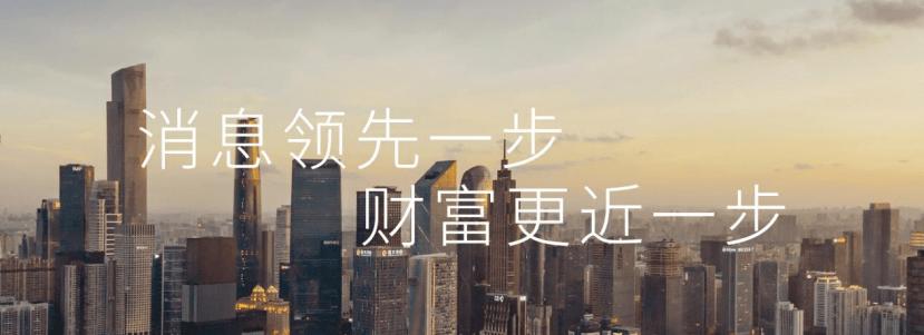 原创             台积电又曝新计划:再建5座芯片厂!此前刚斥资187亿在华扩产