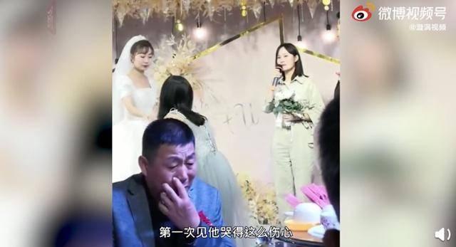 女儿结婚父亲埋头吃饭掩饰流泪!  第2张