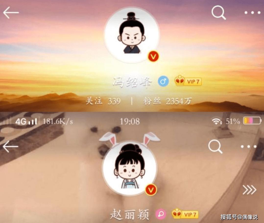 冯绍峰离婚后首换头像,但殊不知,他和赵丽颖还保留最后一丝暧昧图片