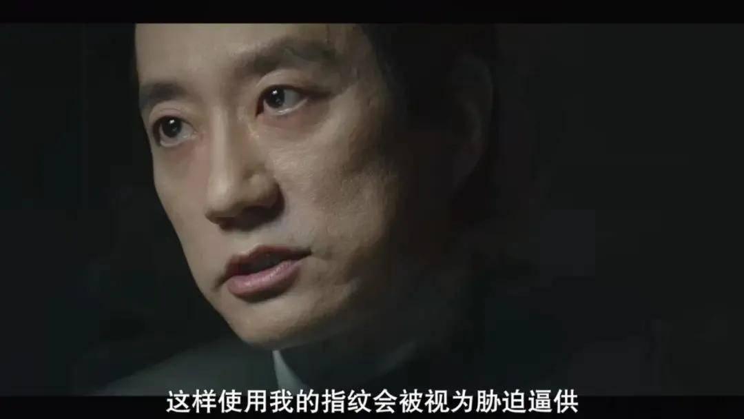 图片[15]-素媛案真凶出狱后月入140万韩元,凭什么他可以这么舒服?-妖次元