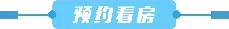 太仓科教新城【中南·春风南岸】——春风南岸欢迎你——中南·春风南岸