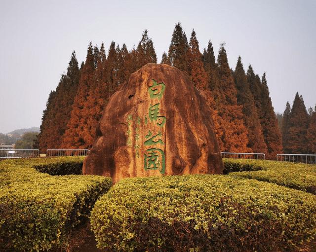 南京有一处景点,散落着100多件文物,风景秀丽免费对游客开放