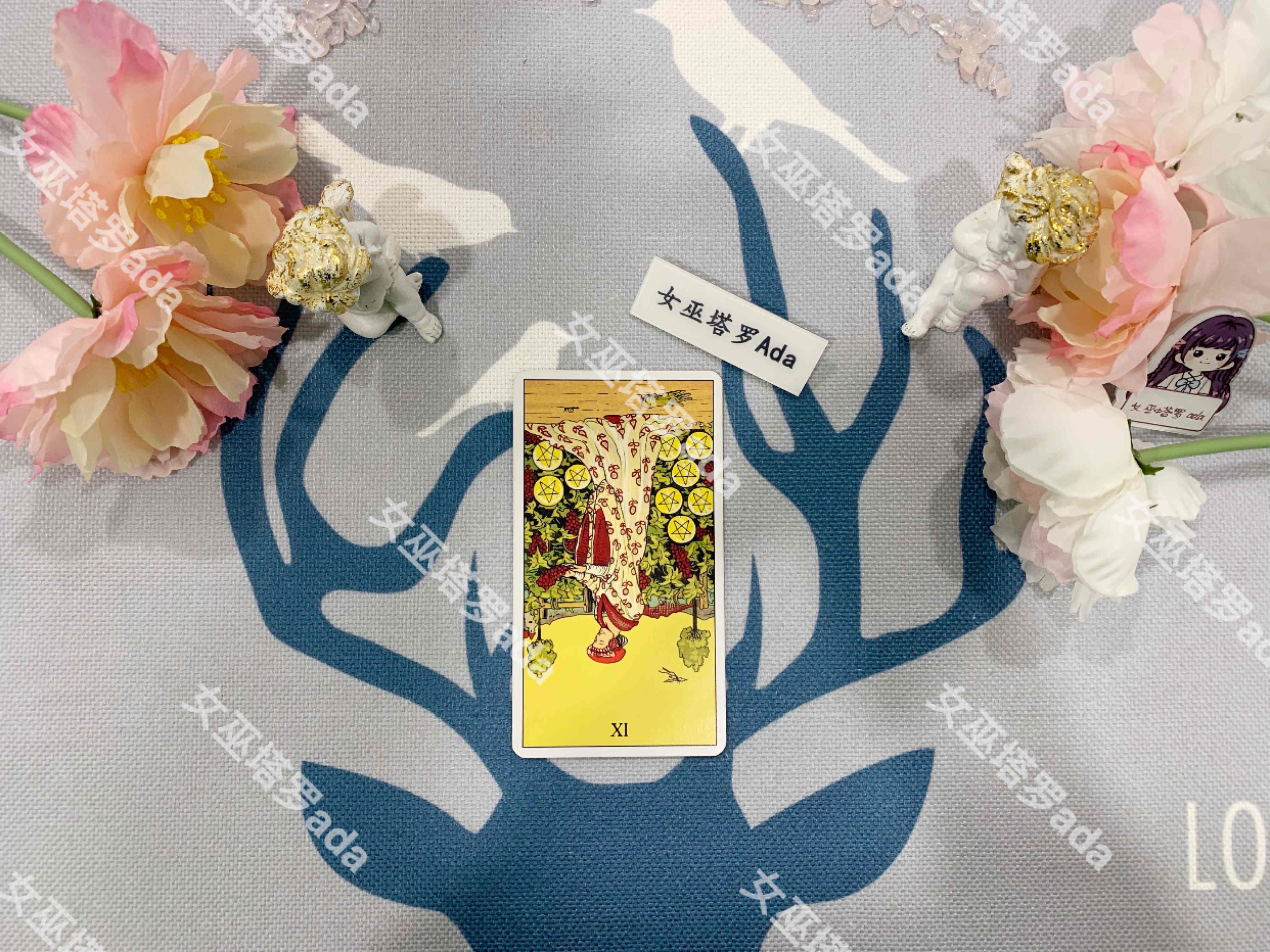 塔罗巨蟹座2021年6月运势:新的契机桃花朵朵开!