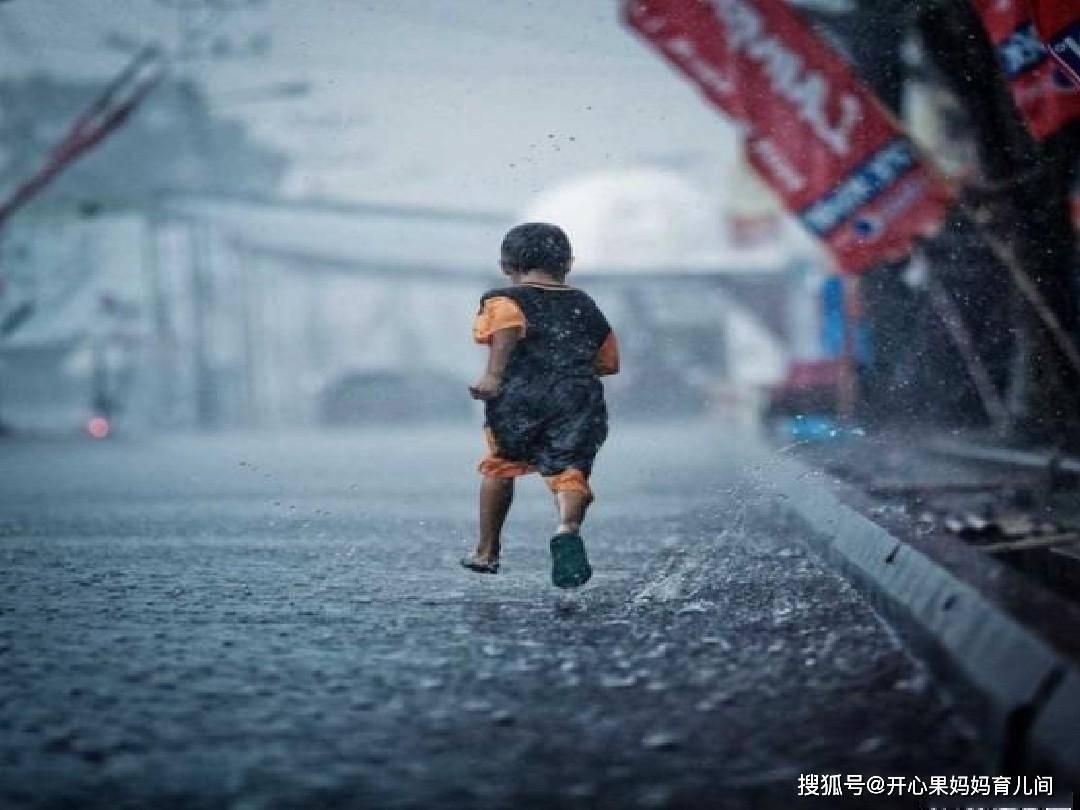 不带伞的孩子要努力奔跑 没伞的孩子拼命跑图片