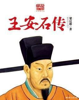 分久必合,合久必分?如今我们如何看待封建王朝的历史周期问题?