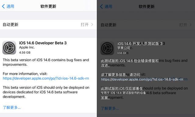 原创             牛批!iOS 14.6 beta 3 来了,解决性能下降问题