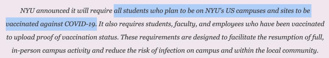 返校前先接种新冠疫苗!美国多所院校发布最新返校政策!!!