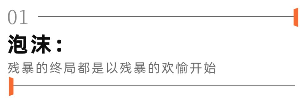 """倒下的首富:中国光伏行业的冠军""""魔咒"""""""