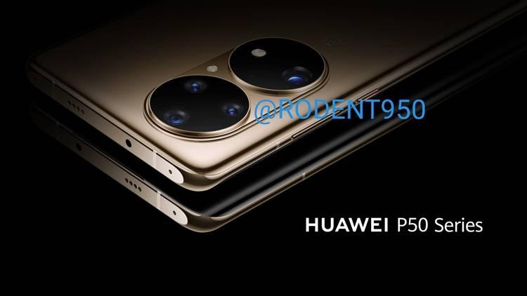 原创             华为P50 Pro手机渲染图曝光:双圆四摄惹人眼