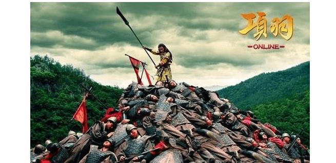 中国古代最能打的以下四个人, 三国第一的吕布只能排倒数第一