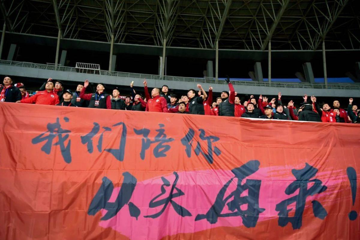 中国足球变革失路:投资金额愈来愈年夜 世界排名愈来愈低(图6)