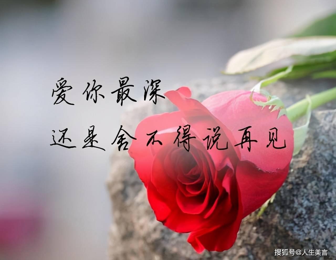 老公离世一年心情短语 丈夫死一周年纪念说说