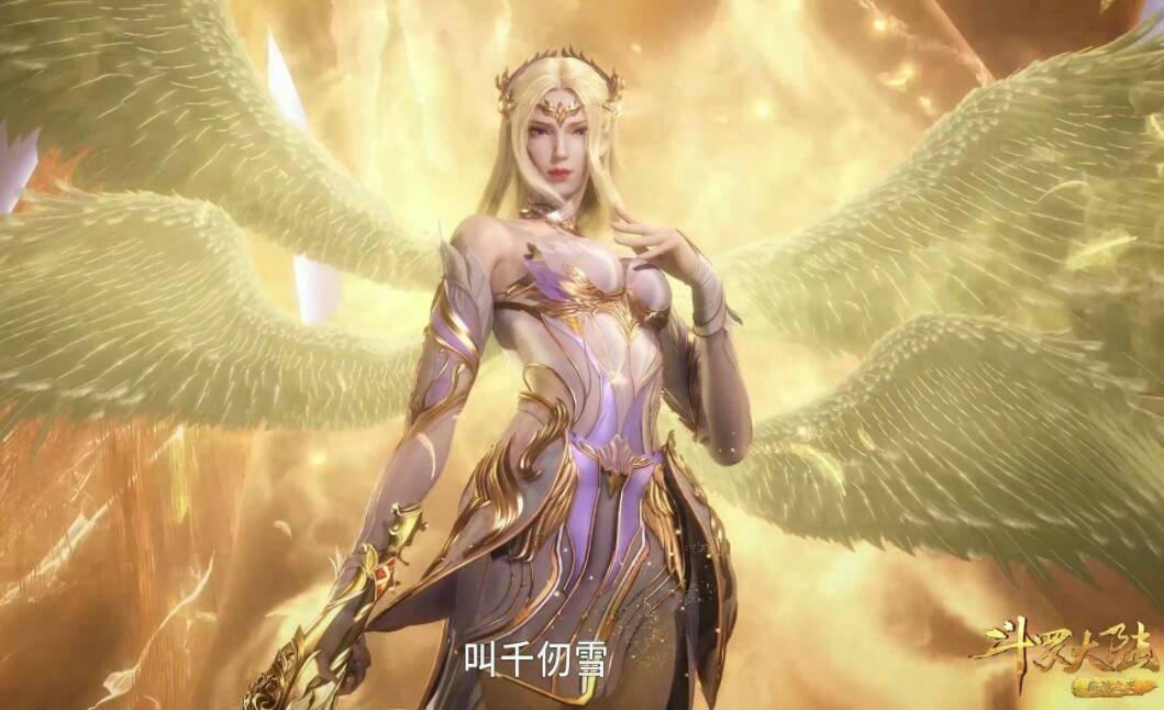 《斗罗大陆》动画:天使的继承人千仞雪 颜值不高都不行