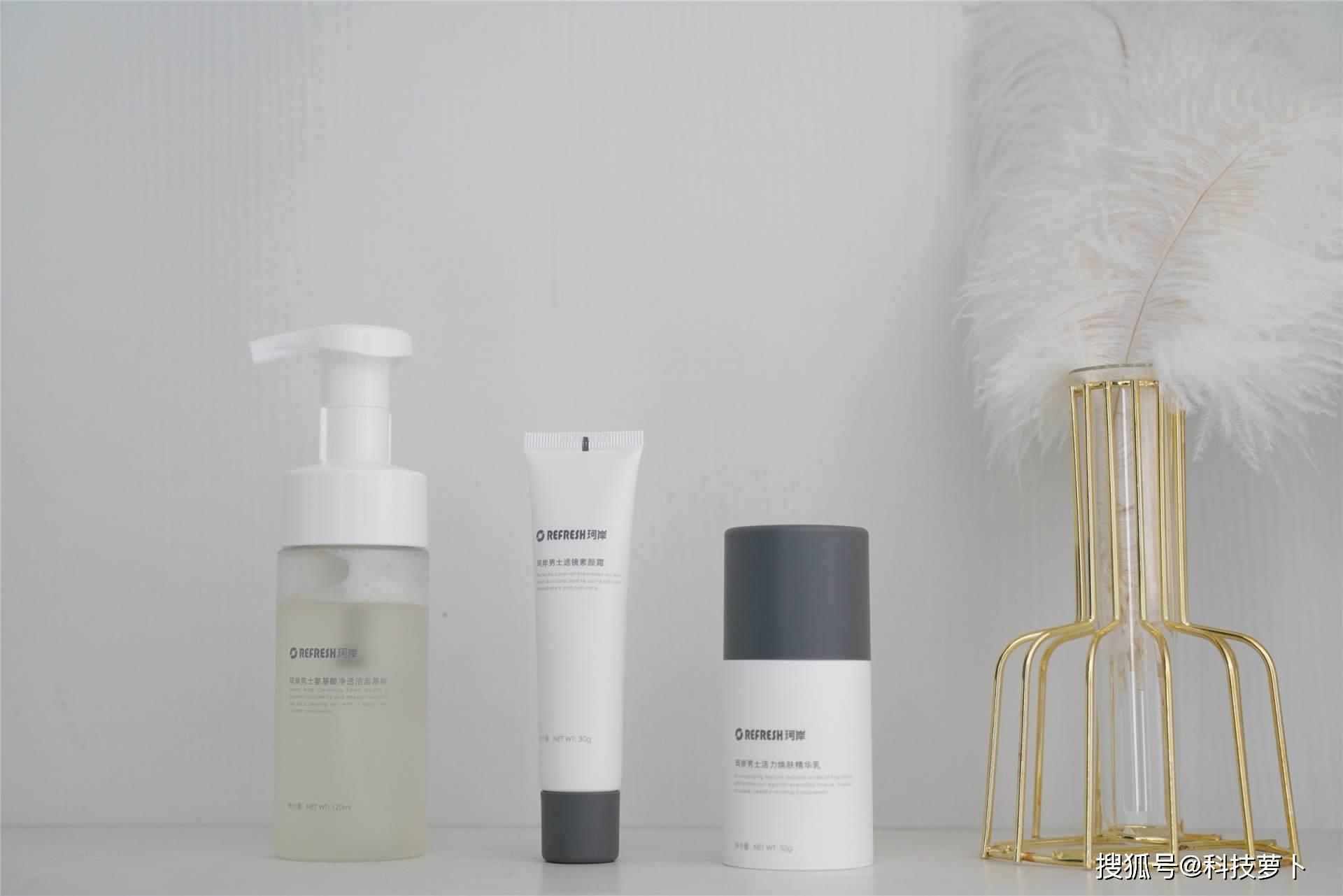 男士护肤的七大步骤 美容院护肤的七大步骤
