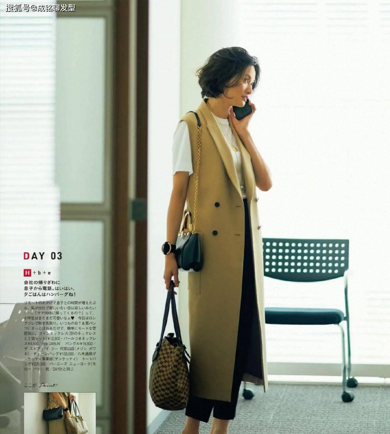 2021日本模特私藏穿搭大公开!10套夏日搭配给你打样照着穿美翻天