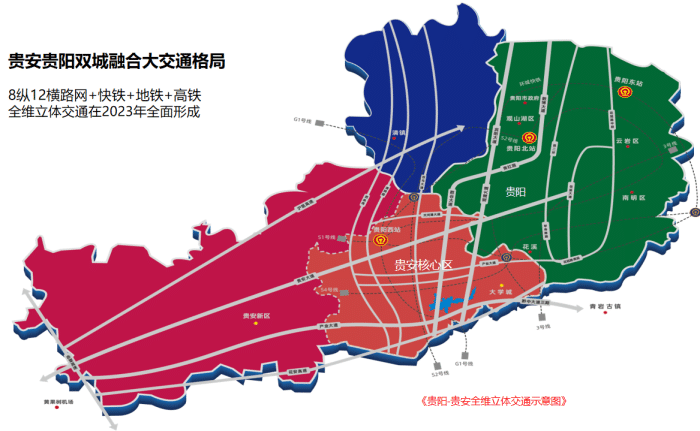 贵安新区gdp排行_中国经济规模最小的三个国家级新区,堪比小县城