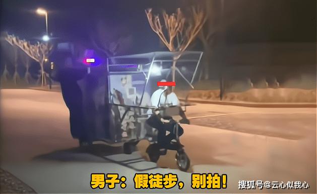 """曝光西藏假徒步:男子坐车上,真徒步的却是狗,""""别拍,不准发"""""""