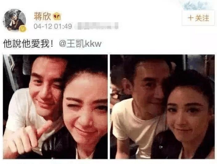 """""""逆袭典范""""王凯的迷惑情史,跟他的5个绯闻女友"""