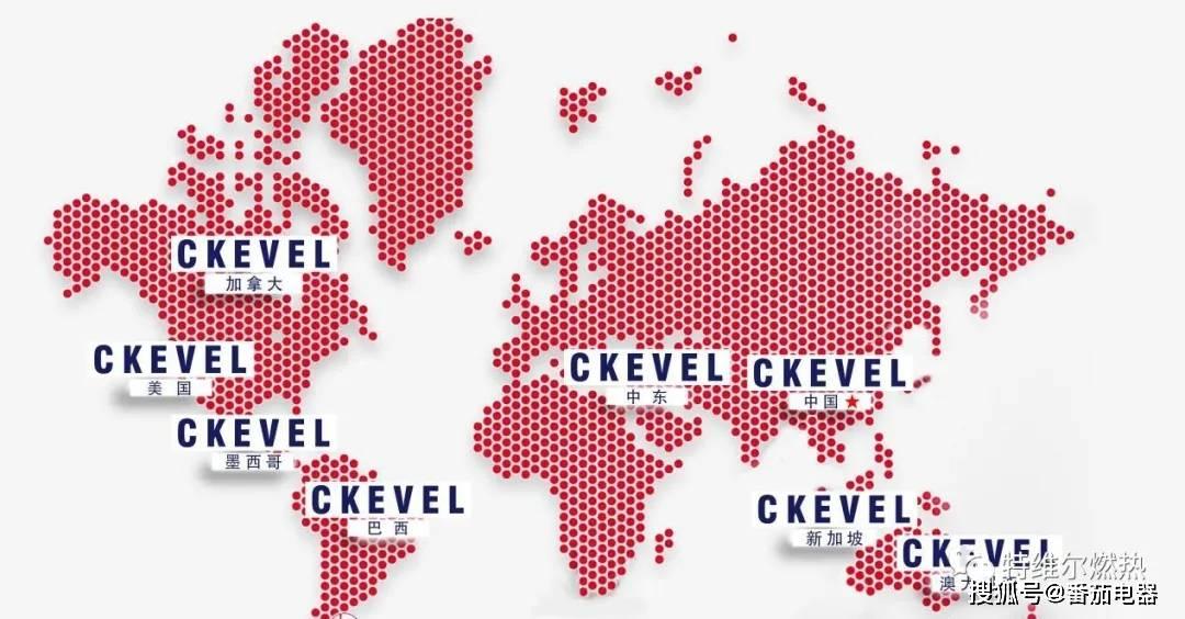 热水器十大名牌排行榜_2020年度世界十大燃热水器品牌榜单发布