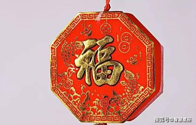 6月2、3号开始,4生肖财神爷点大名,100%彩票中500万,准备麻袋装大钱!