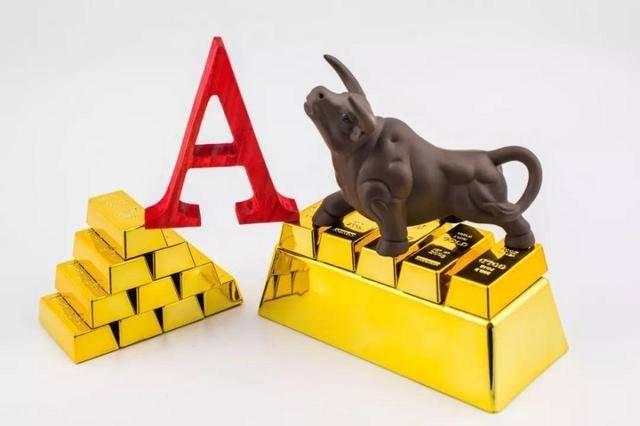 A股:这一资金3天净买入400多亿元,牛市来了?注意这个风险!
