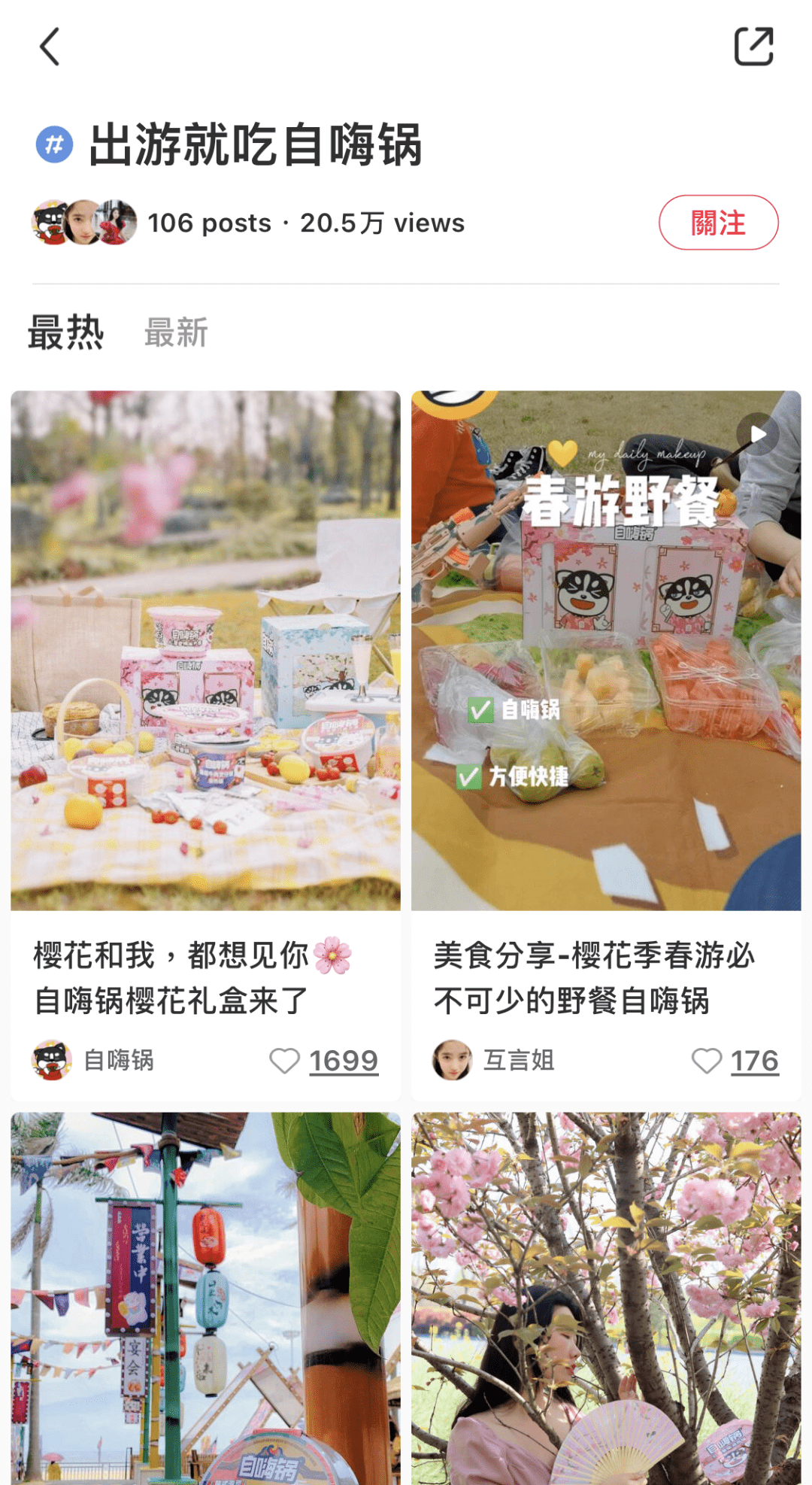 """.4亿单身人口新浪潮,小红书品牌3步抓住流量风口"""""""