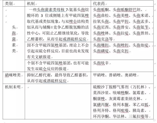 菲娱4代理主管-首页【1.1.9】