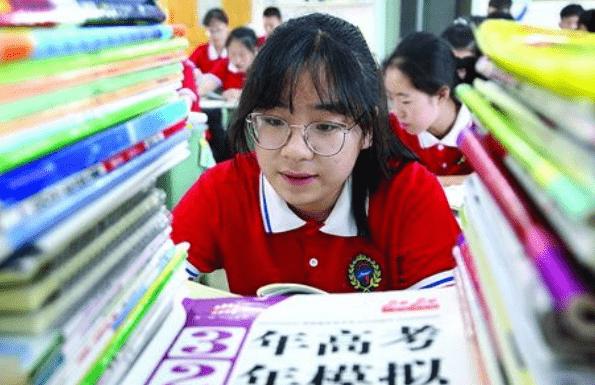 2021高考分数线或有大变化?中等生将受很大影响,报考时多花心思