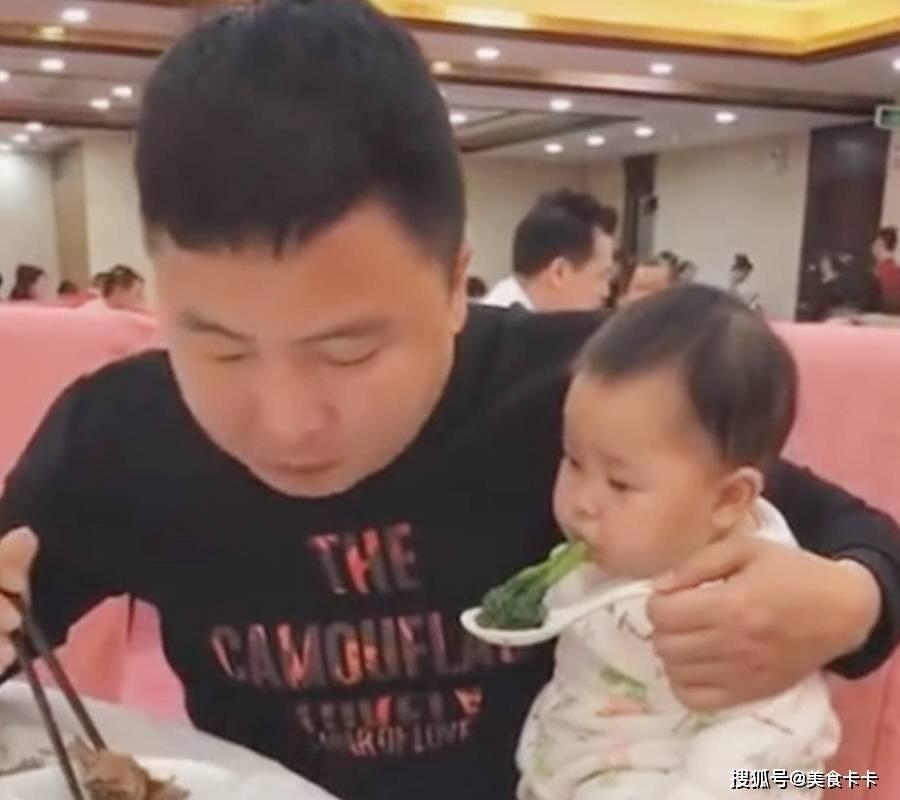 爸爸帶寶寶吃酒席,接下來的畫面,看完笑噴了