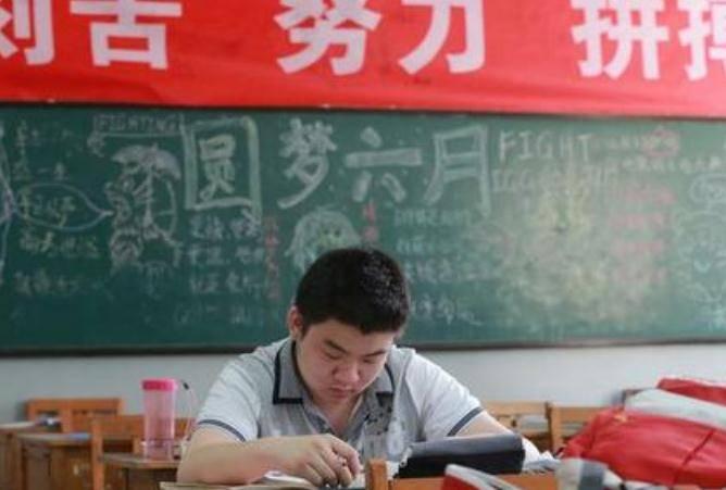 初中生迎来新变化,事关中考考试项目,部分省市的家长有苦难言