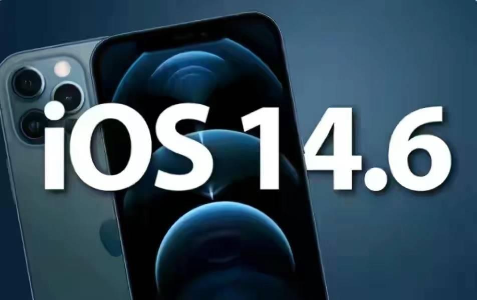 "IOS14.6 正式版发布第三天,首批""差评""出炉,你中招了吗?"