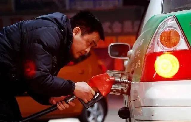 油價要漲破天了!5月29日,油價迎來大幅暴漲,調價后全國地區油價一覽