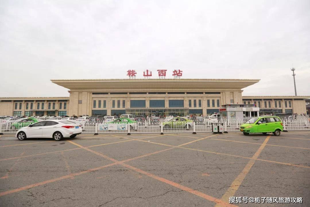 沈大高速铁路沿线的12座火车站一览